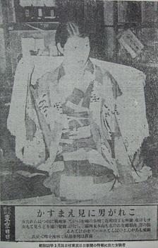 (32)福島ゆみ(1937年) (2).jpg