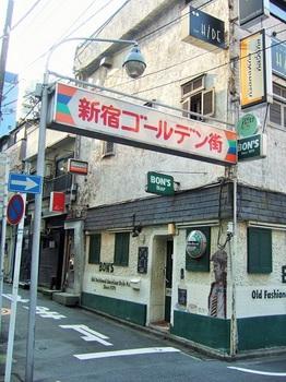 11ゴールデン街1.JPG
