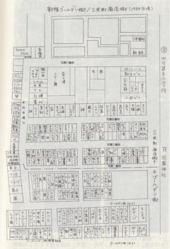11新宿ゴールデン街(1984).jpg