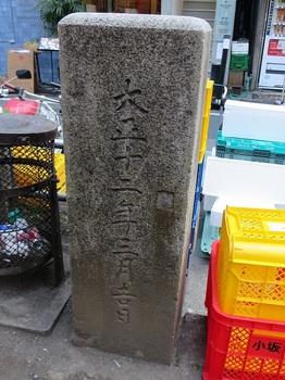 13歌舞伎町7.JPG