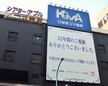 13歌舞伎町9.JPG