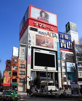 14スタジオ・アルタ(2).jpg