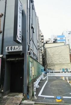 三丁目・末広亭ブロック2.JPG