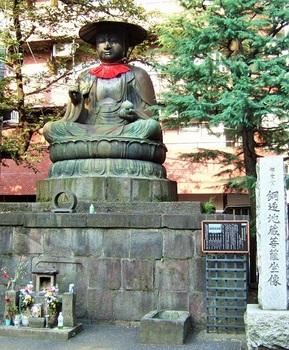 内藤新宿・太宗寺11.JPG
