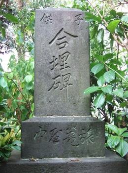 成覚寺1.JPG