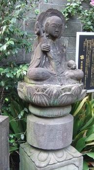 成覚寺2.JPG