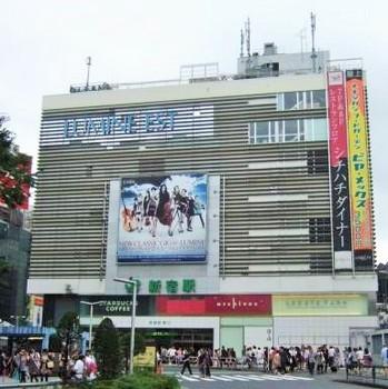 新宿駅1.jpg