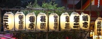 花園神社6.JPG