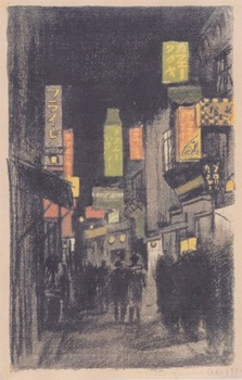 2「三越裏」7 織田一磨『画集新宿風景』新宿カフェー街(1930年)  (2).jpg
