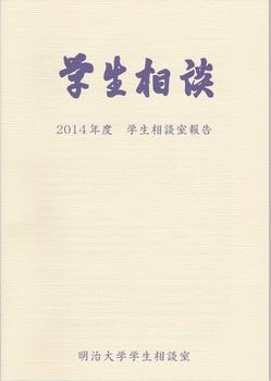 SCN_0127.jpg