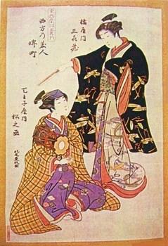 (36)江戸時代陰間24.jpg