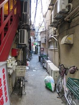 12歌舞伎町の地形」3(新宿センター街).JPG