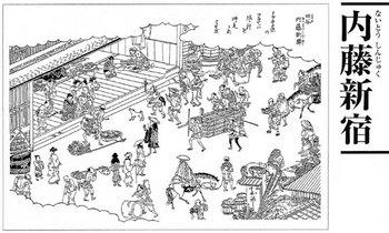 内藤新宿・太宗寺1.jpg