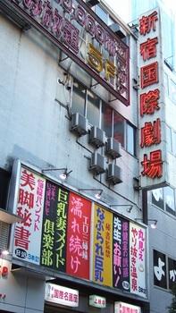 天龍寺・旭町1-2.JPG