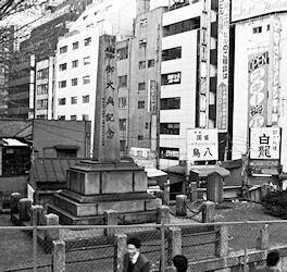 新宿「桜新道」.jpg